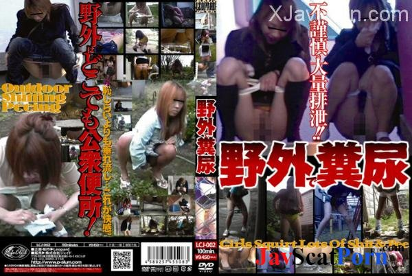 Golden Showers (野外で糞尿 - SD) LIFE CLUB [1.02 GB / LCJ-002]