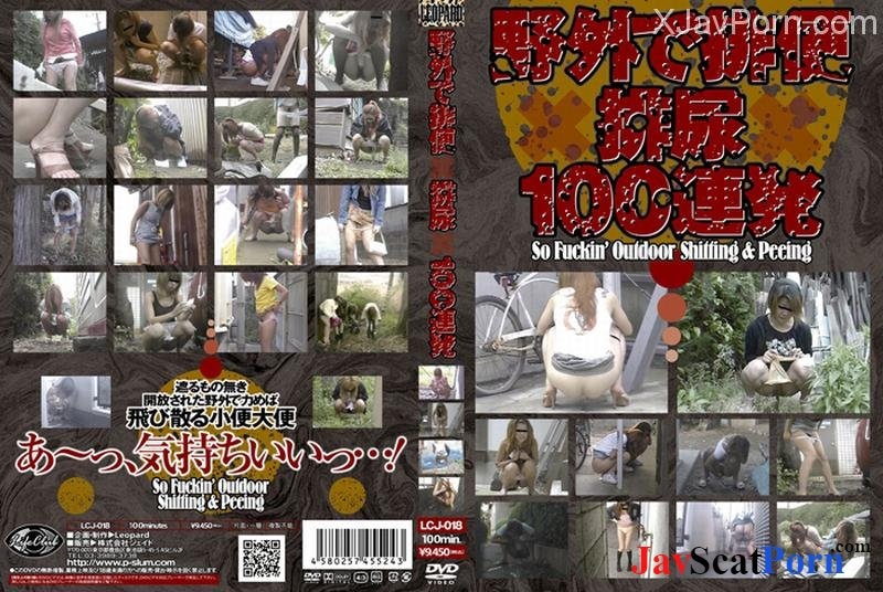 Golden Showers (野外で排便×排尿 - SD) Post [1.10 GB / LCJ-018]